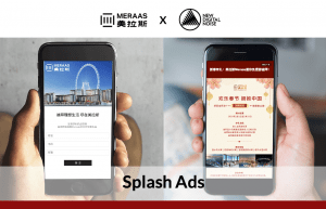 Splash Ads: Grab Attention And Sell In Seconds
