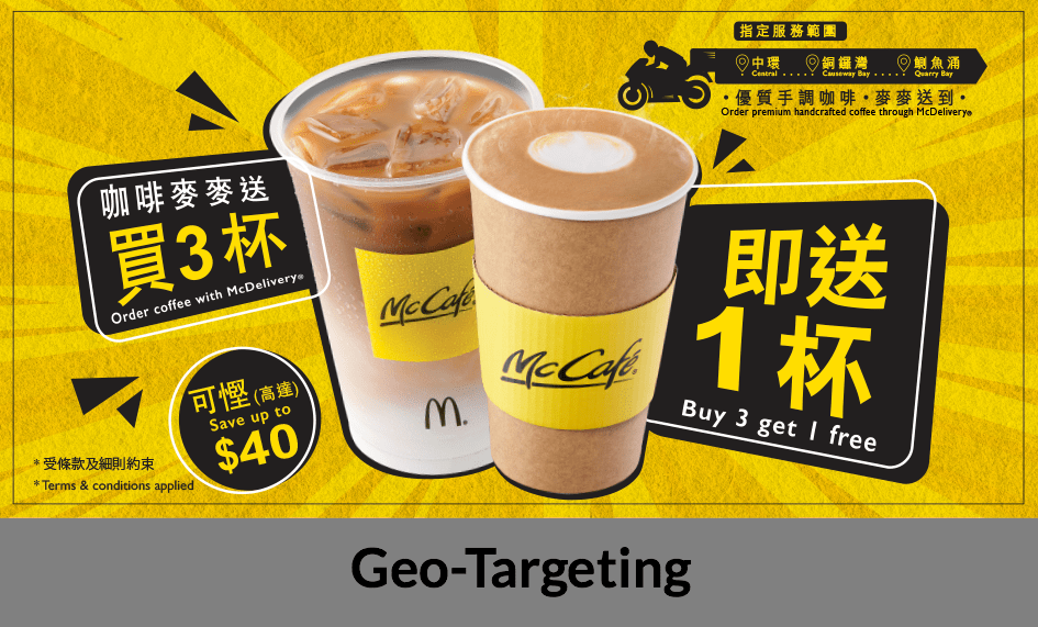 Grand Debut Of Coffee Delivery Service With Geo-Targeting