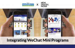 Power Up E-commerce with WeChat Mini Programs